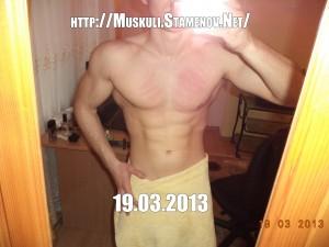 Kristiqn Stamenov  19.03.2013