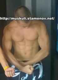 STAMENOV2-185x300