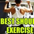 Упражнение за рамо