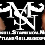 МСН лого