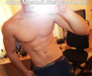 Stamenov
