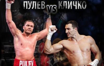 pulev_vs_klitschko