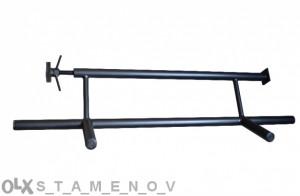 68548006_1_585x461_mobilen-ured-za-kofichki-i-nabiraniya-gr-sofiya